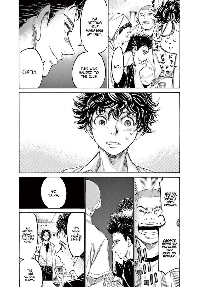 Ao Ashi Chapter 123: At Hinomaru Eatery (2) page 7 - Mangakakalots.com
