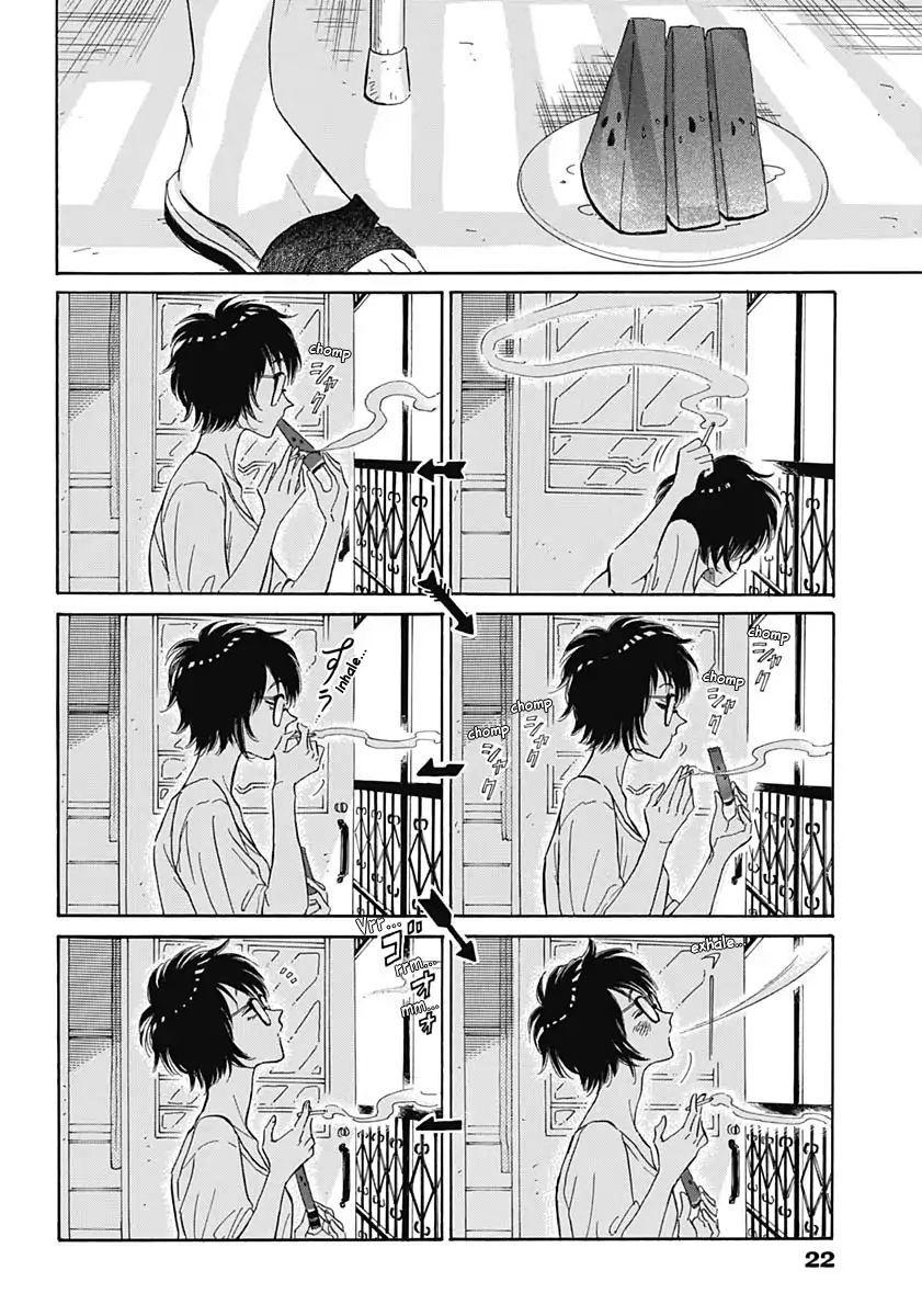 Kowloon Generic Romance Vol.1 Chapter 1 page 10 - Mangakakalots.com