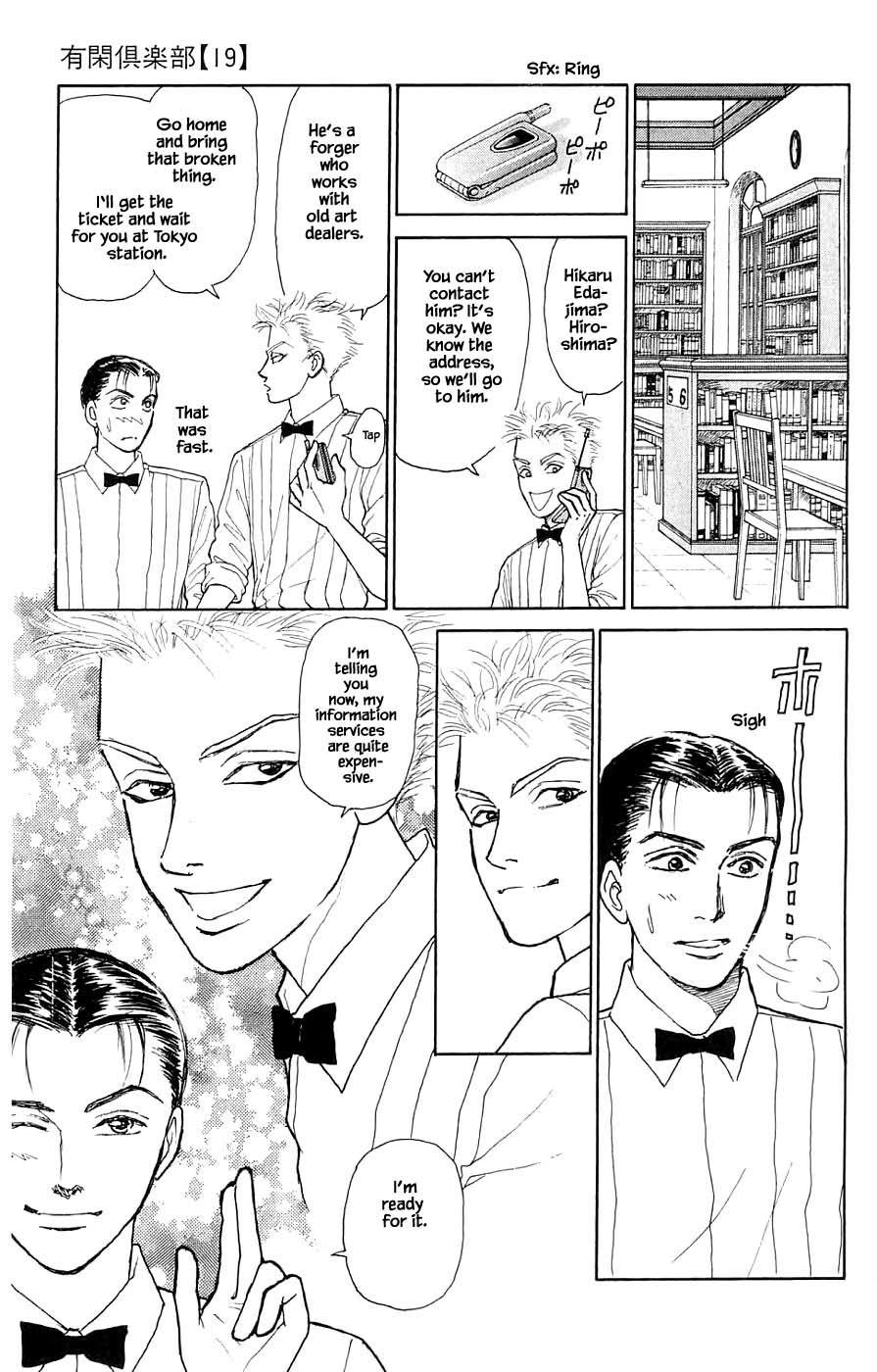 Yukan Club Chapter 44.2 page 6 - Mangakakalots.com