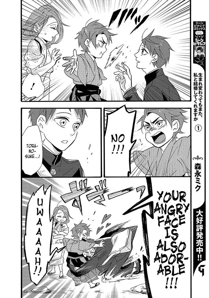 Will You Marry Me Again If You Are Reborn? Vol.2 Chapter 8: Brother page 14 - Mangakakalots.com