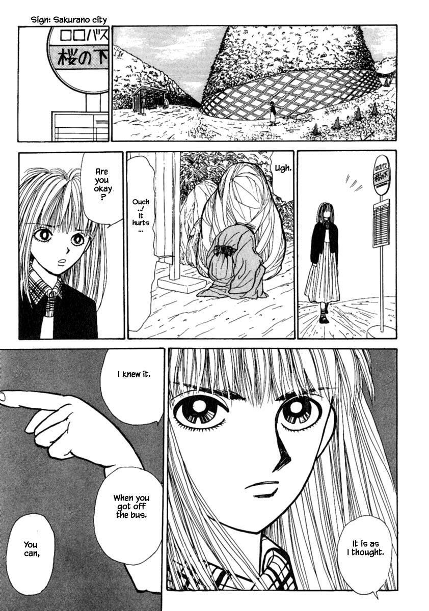 Shi To Kanojo To Boku Chapter 11.1 page 17 - Mangakakalots.com