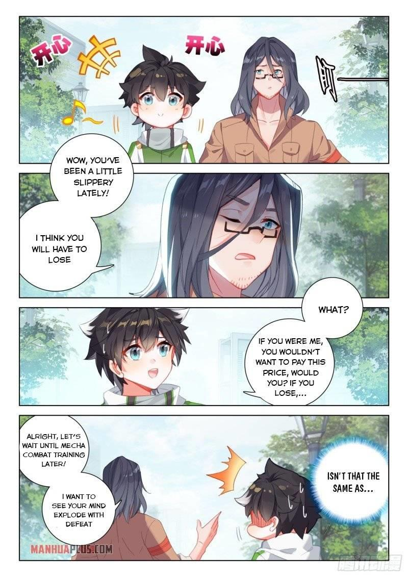 Soul Land Iv - The Ultimate Combat Chapter 235.5 page 3 - Mangakakalots.com