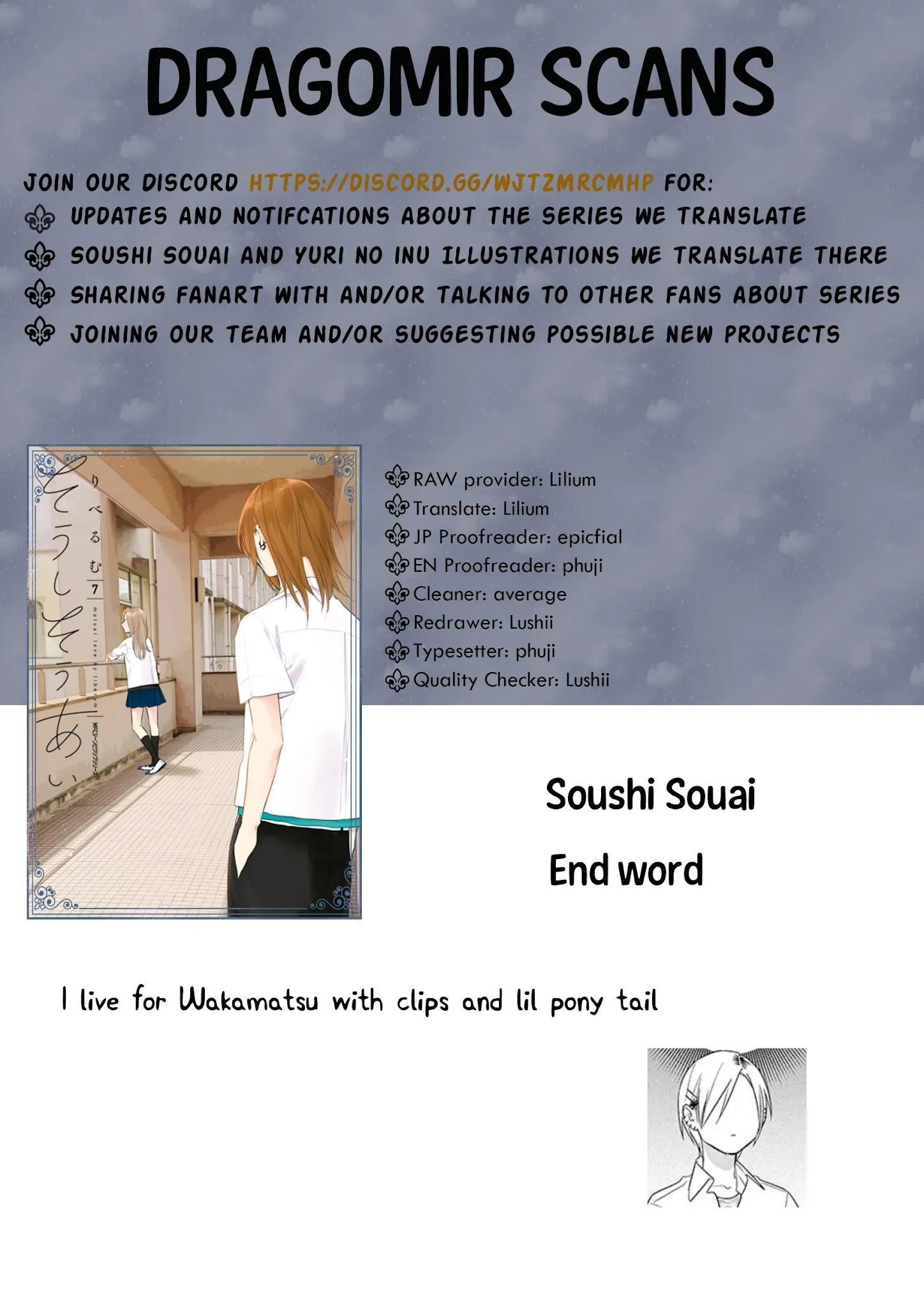 Soushi Souai (Liberum) Chapter 55: Hierarchical Relationship page 21 - Mangakakalots.com