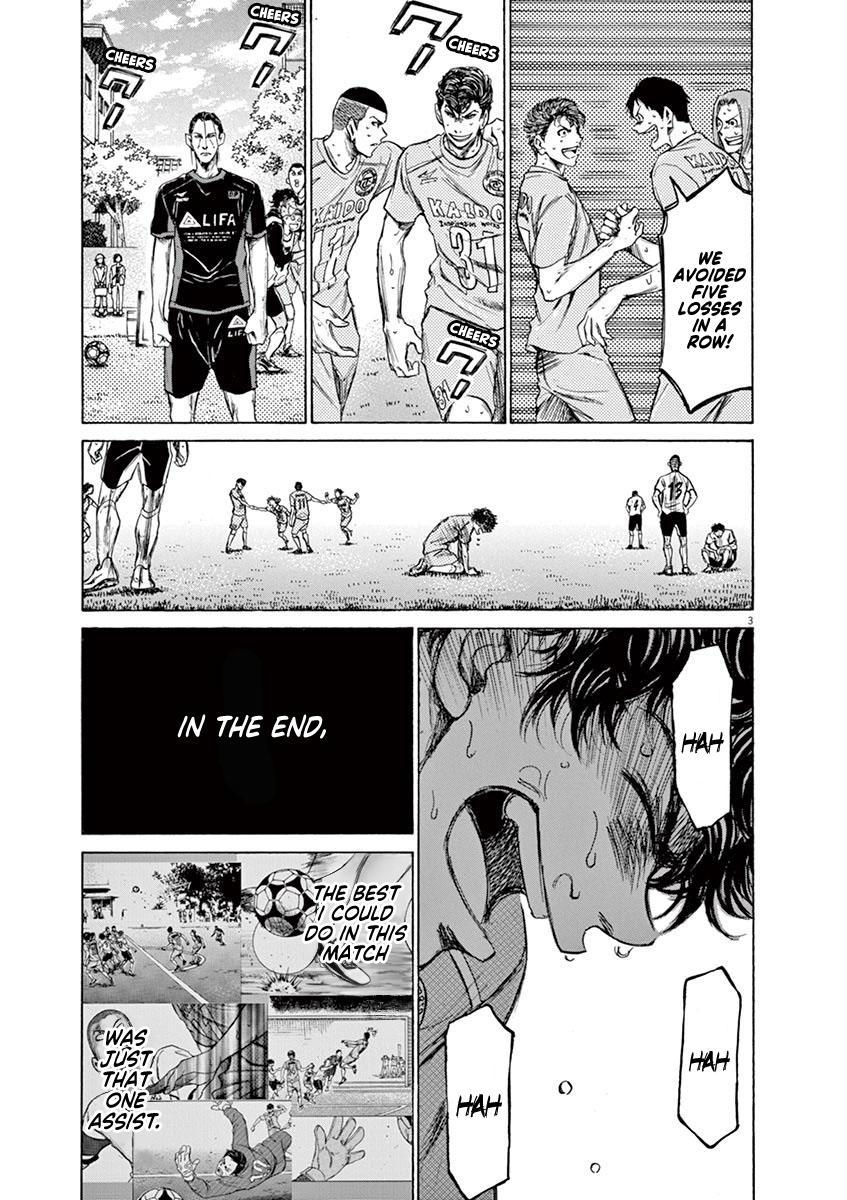 Ao Ashi Vol.8 Chapter 83: Dejected Face page 4 - Mangakakalots.com
