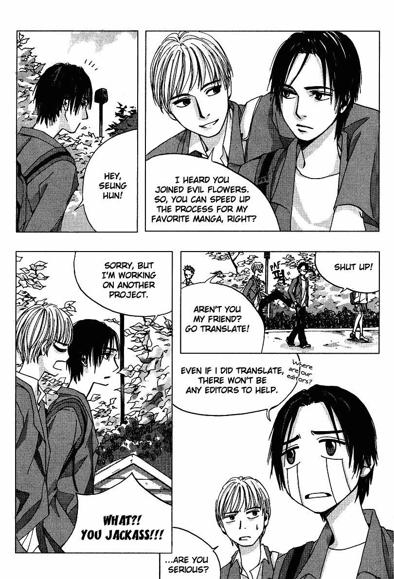 Stardust Wink Chapter 48 page 1 - Mangakakalots.com