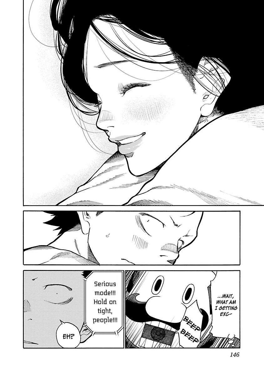 Cigarette & Cherry Chapter 95: Attraction 1 page 11 - Mangakakalots.com