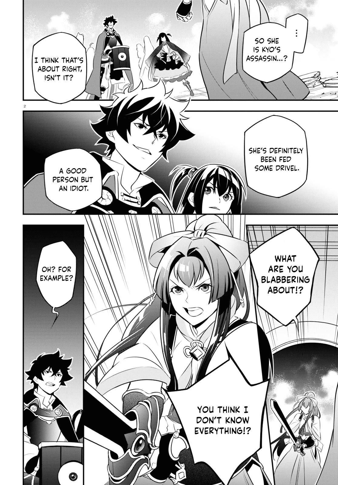 The Rising Of The Shield Hero Chapter 78: An Attacker That Charges Like A Boar page 2 - Mangakakalot