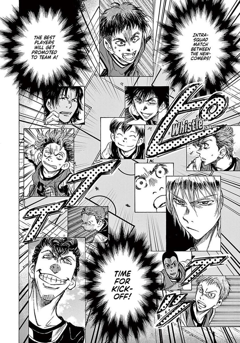 Ao Ashi Vol.4 Chapter 29: First Youth Squad page 7 - Mangakakalots.com