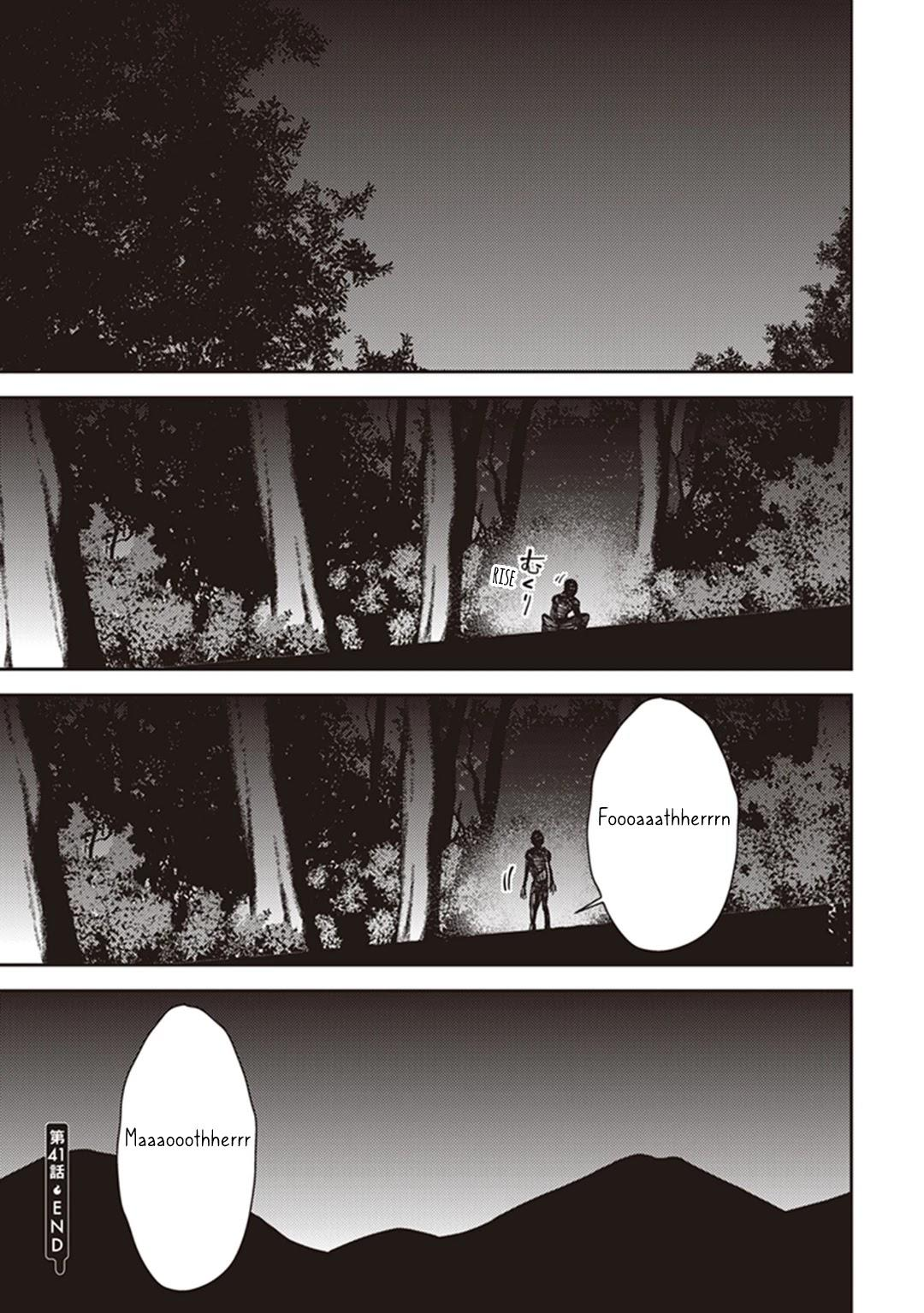 Midnight Occult Civil Servants Chapter 41: Becoming A Demon (Part 7) page 43 - Mangakakalots.com