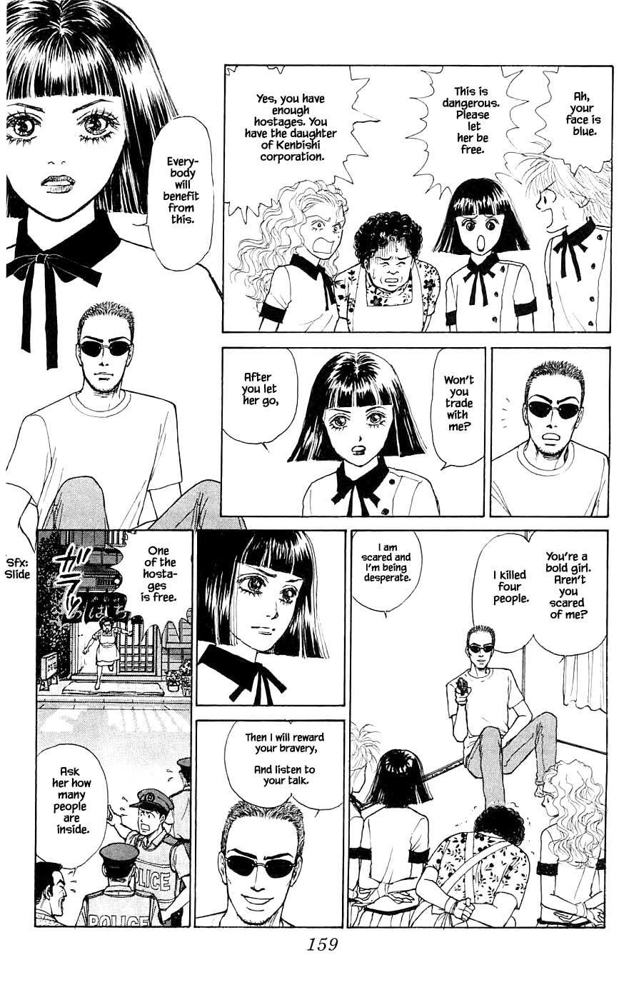 Yukan Club Chapter 44.3 page 15 - Mangakakalots.com