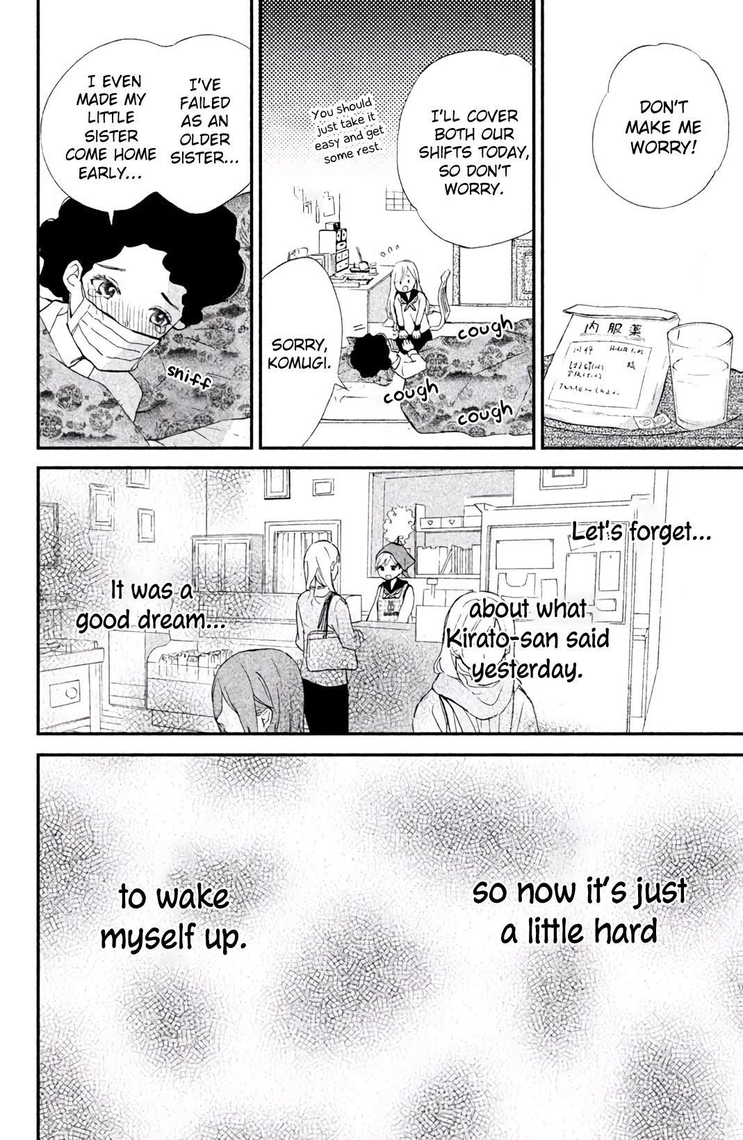 Ijiwaru Killer Tune Chapter 3 page 27 - Mangakakalots.com