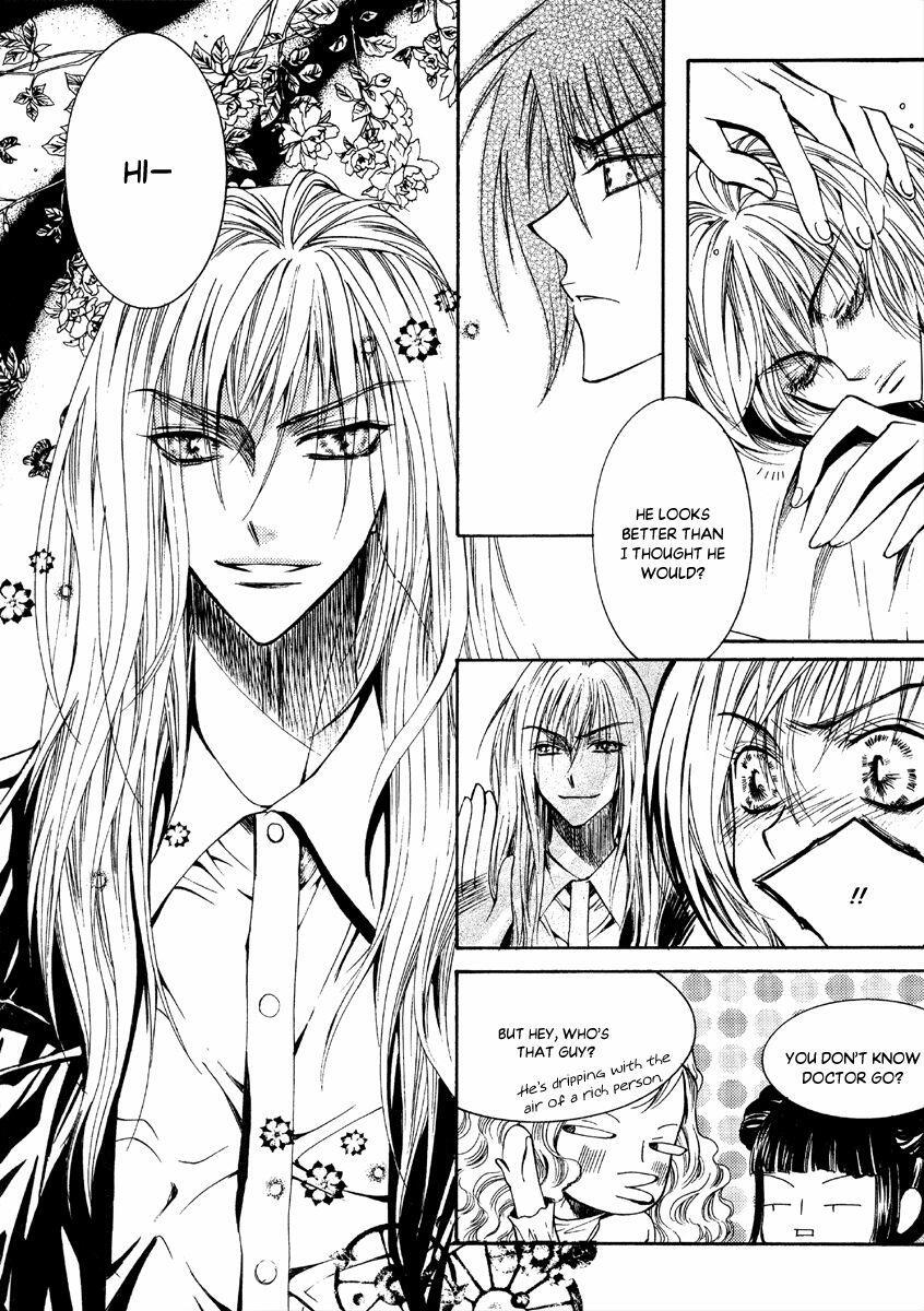 Chiro Star Project Vol.05 Chapter 32 : Vol 05 page 14 - Mangakakalots.com