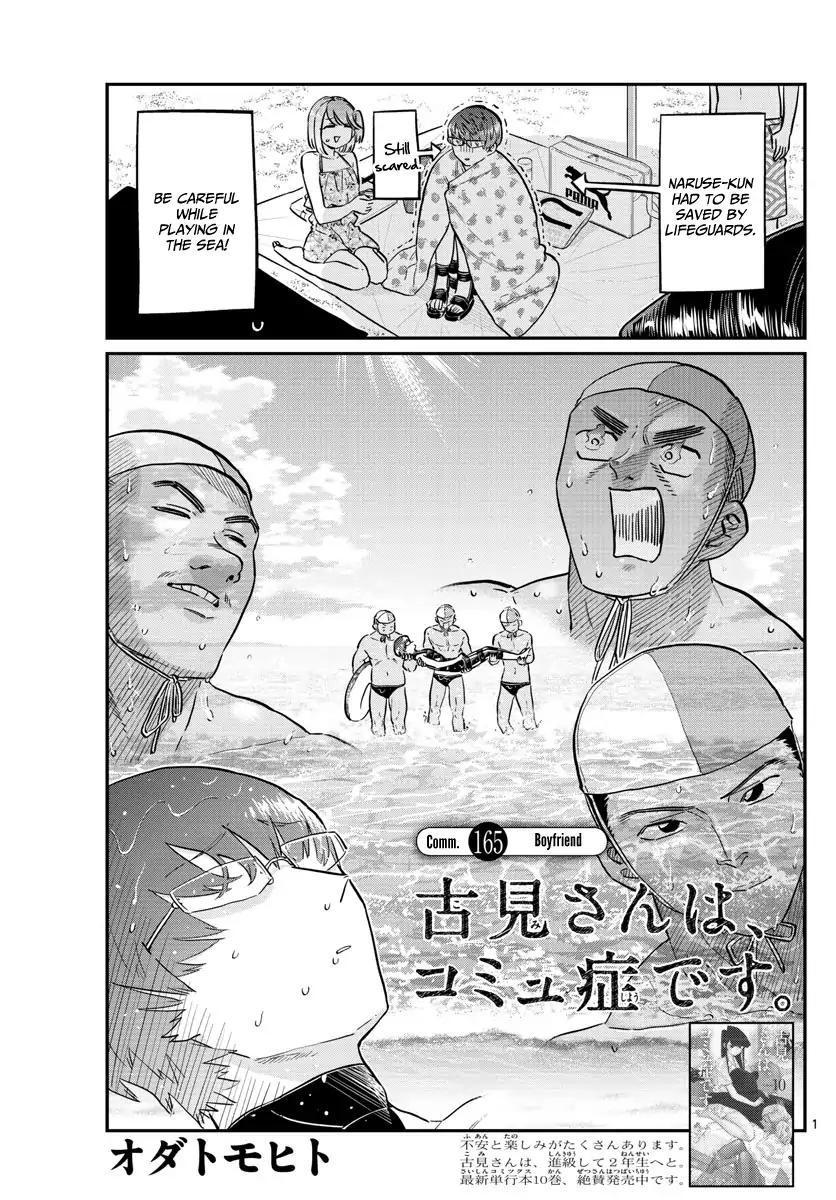 Komi-San Wa Komyushou Desu Vol.12 Chapter 165: Boyfriend page 1 - Mangakakalot