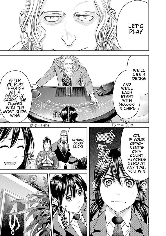 Ex-Arm Chapter 38: Duelist page 18 - Mangakakalots.com