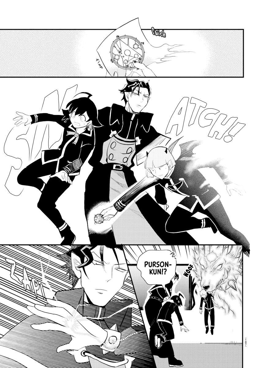 Mairimashita! Iruma-Kun Chapter 217: Naberius Kalego's 13 Hours: Part 1. page 13 - Mangakakalots.com