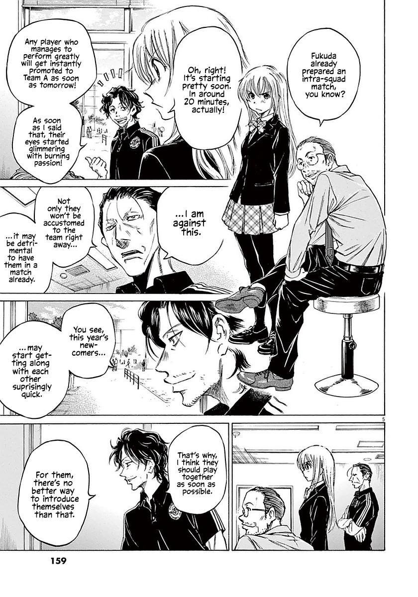 Ao Ashi Vol.3 Chapter 27: Hana Ichijou (1) page 5 - Mangakakalots.com