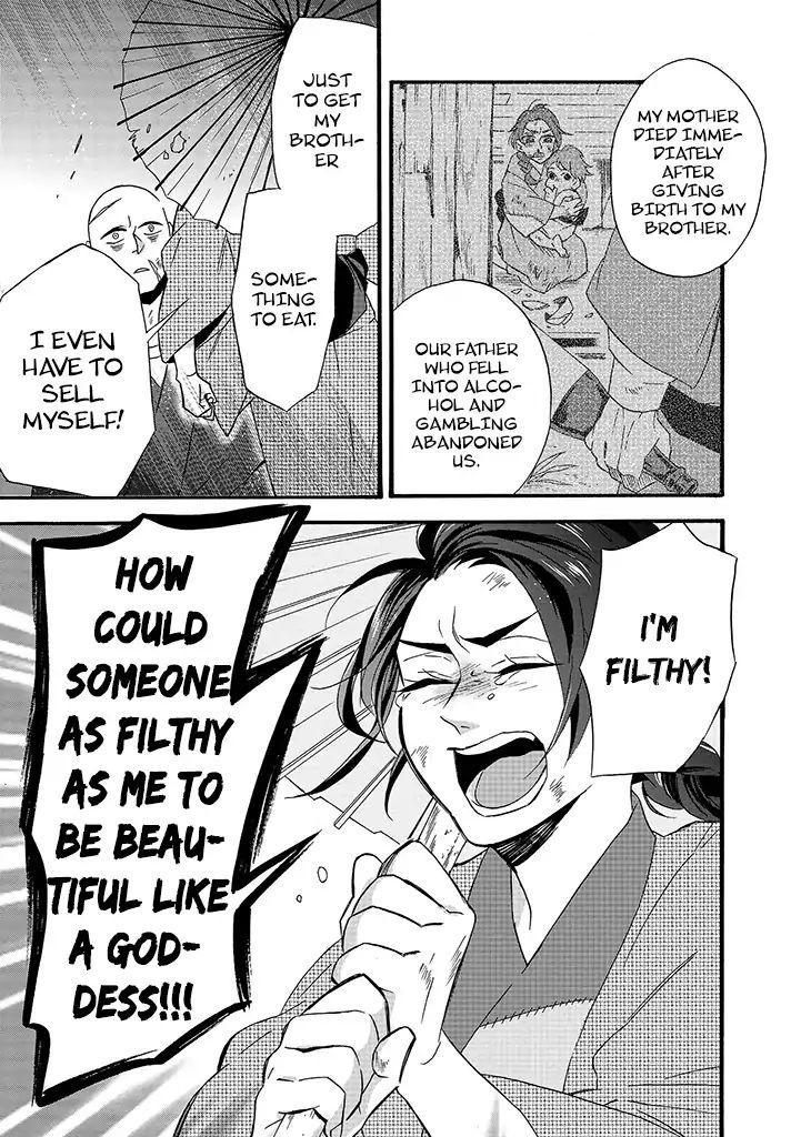 Will You Marry Me Again If You Are Reborn? Vol.2 Chapter 7: As Tatsuko Ibuki page 18 - Mangakakalots.com