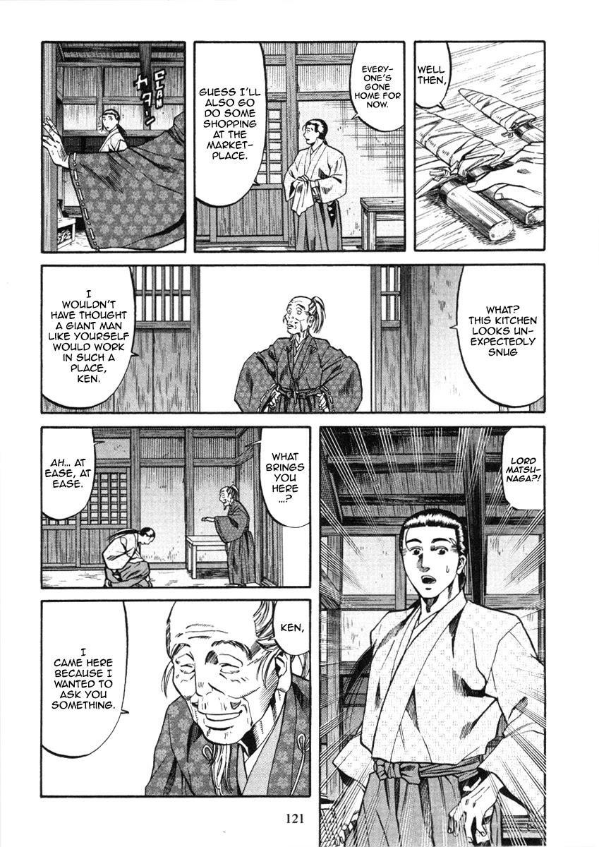 Nobunaga No Chef Chapter 103: The Conger Eel Of Midwinter page 12 - Mangakakalots.com