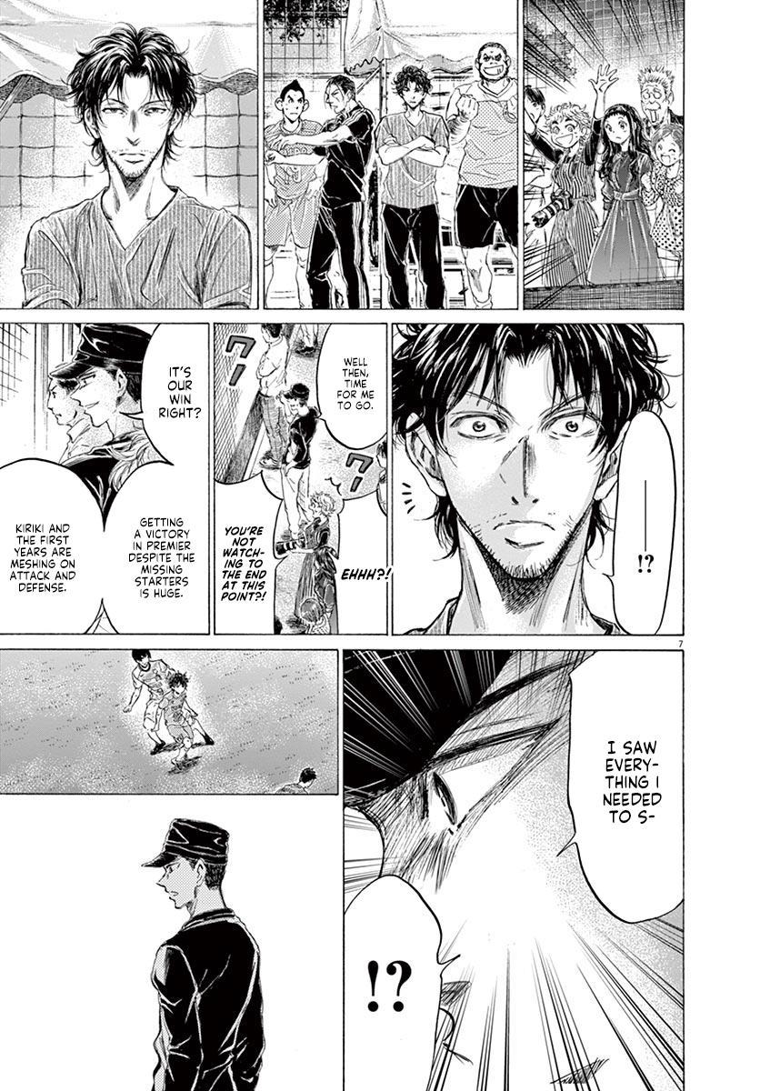 Ao Ashi Vol.16 Chapter 169: Premonition Of Complete page 8 - Mangakakalots.com