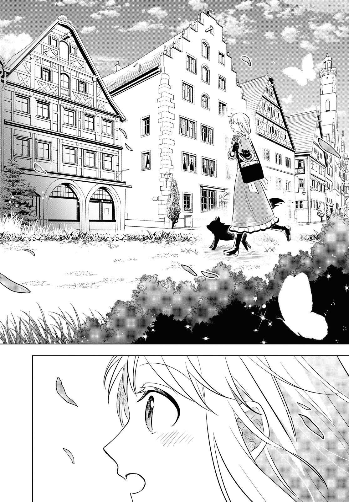 I Want To Become The Hero's Bride ( ̄∇ ̄)ゞ Vol.2 Chapter 10 page 26 - Mangakakalots.com
