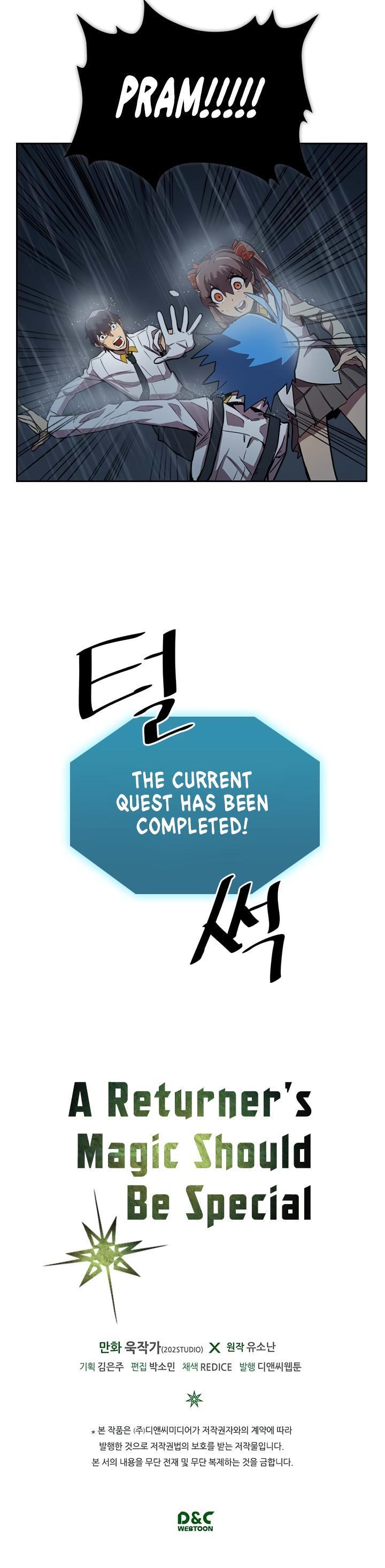 A Returner's Magic Should Be Special Chapter 29 page 30 - Mangakakalots.com