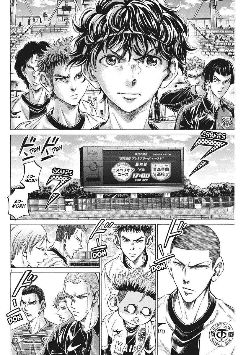 Ao Ashi Vol.23 Chapter 233: Premier League Final Match: Vs. Aomori Seiran High School page 7 - Mangakakalots.com