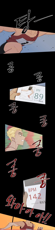 Hummingbird Effect Chapter 7 page 8 - Mangakakalots.com
