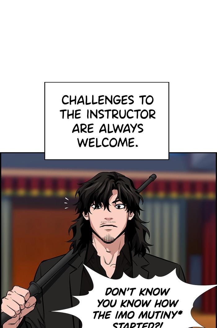 Get Schooled Chapter 10: Episode 10 page 27 - Mangakakalots.com