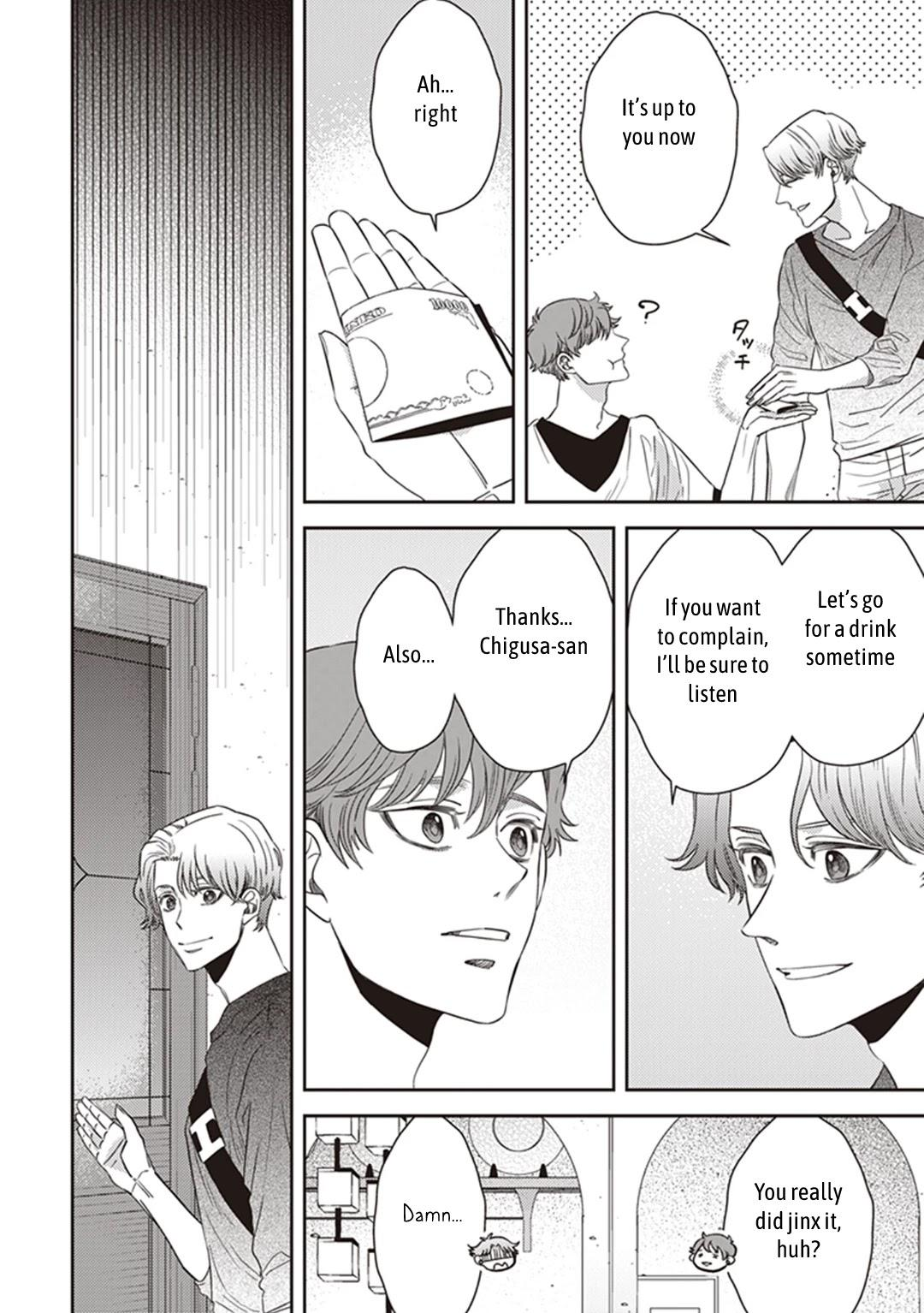 Midnight Occult Civil Servants Chapter 43: The Water God's Son-In-Law (Part 2) page 10 - Mangakakalots.com