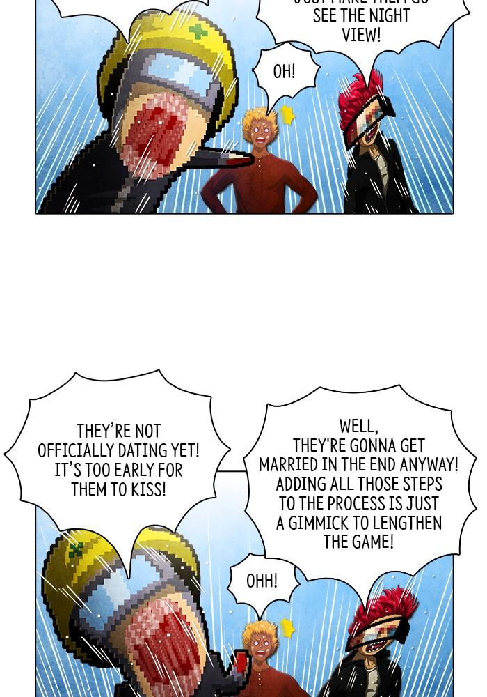 Guardians Of The Video Game Chapter 228: Ep. 227 - The Realm Of Fables (Part 3) page 4 - Mangakakalots.com