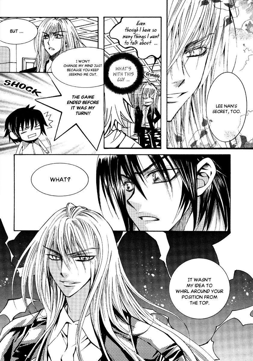 Chiro Star Project Vol.05 Chapter 32 : Vol 05 page 25 - Mangakakalots.com