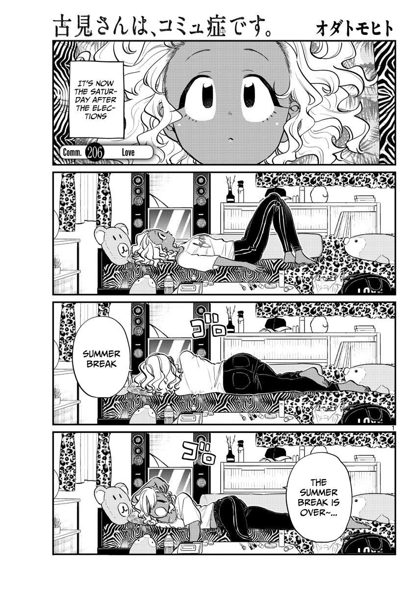 Komi-San Wa Komyushou Desu Chapter 206: Love page 1 - Mangakakalot