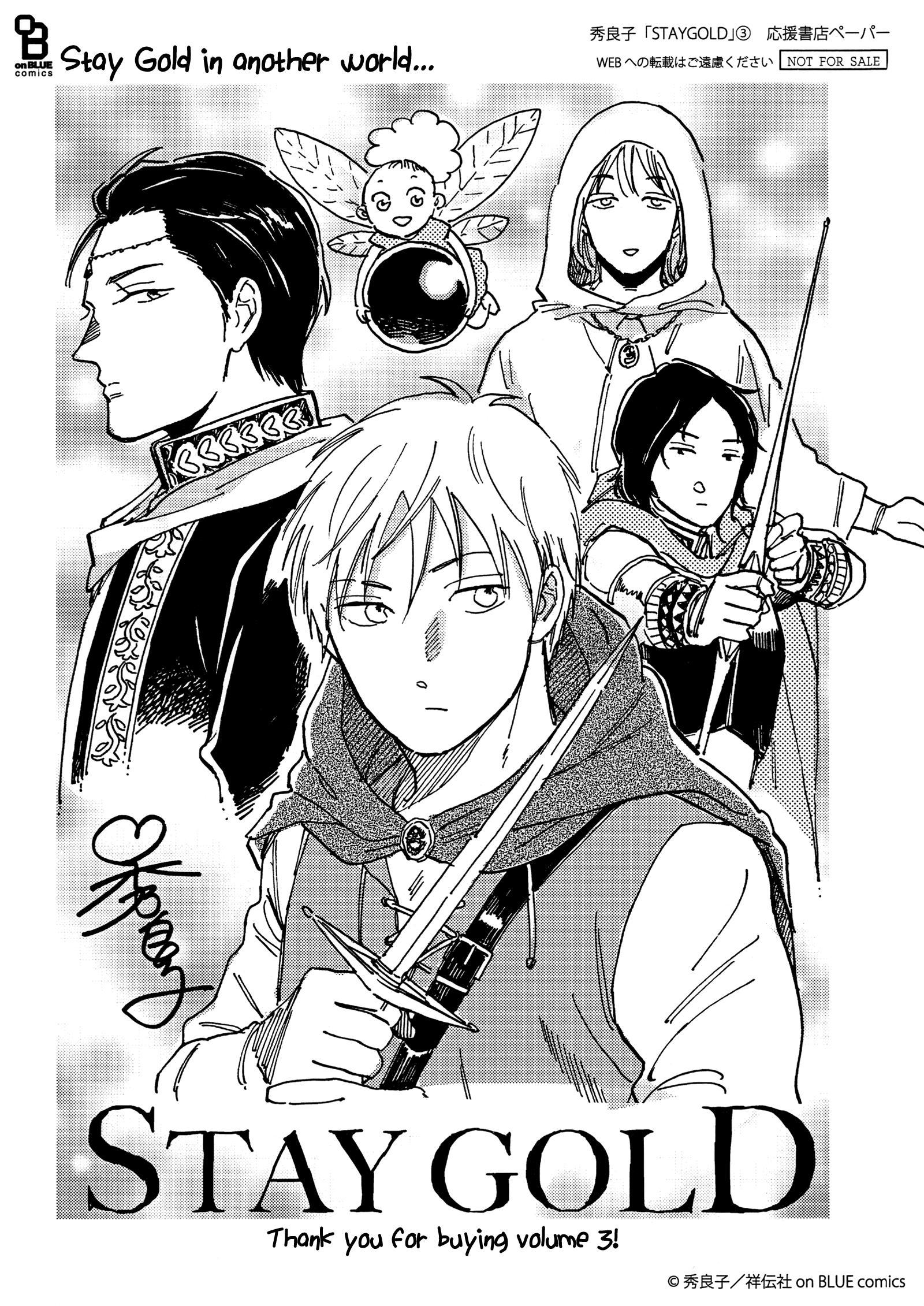 Stay Gold (Hideyoshico) Vol.3 Chapter 17.1: Extras page 15 - Mangakakalots.com
