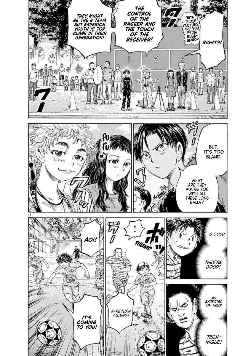 Ao Ashi Vol.9 Chapter 94: Tokyo Division League Eight Match: Vs. Tokyo Musashino Club Youyh page 13 - Mangakakalots.com