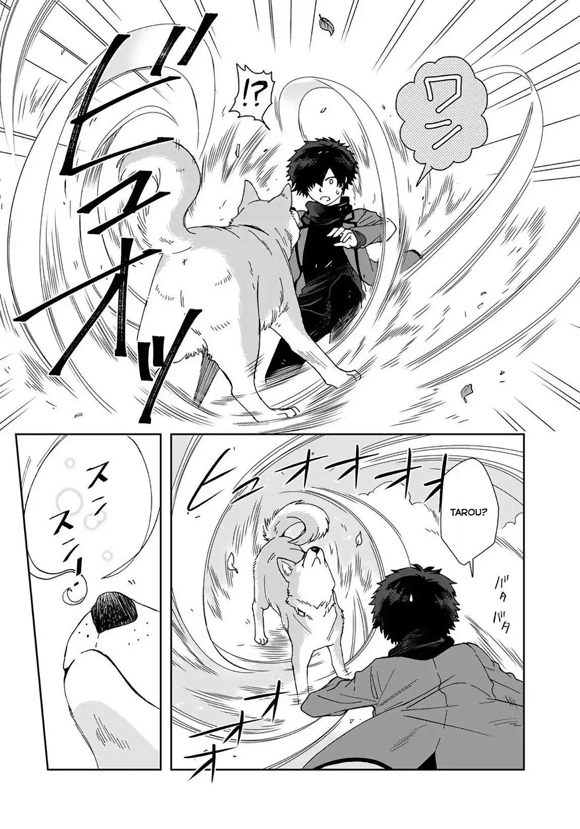 I, Who Possessed A Trash Skill 【Thermal Operator】, Became Unrivaled. Chapter 6 page 7 - Mangakakalots.com