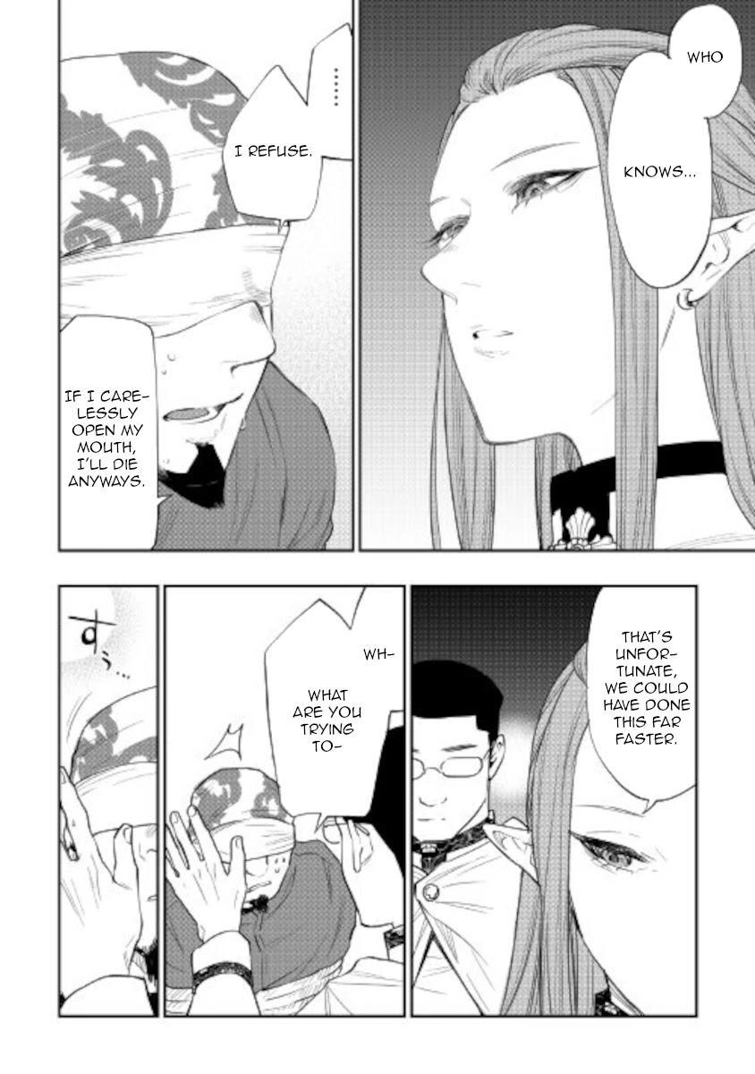 The New Gate Chapter 71 page 14 - Mangakakalots.com