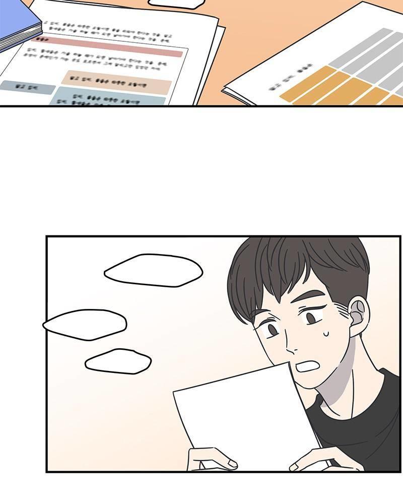A Guide To Proper Dating Chapter 59 page 32 - Mangakakalots.com