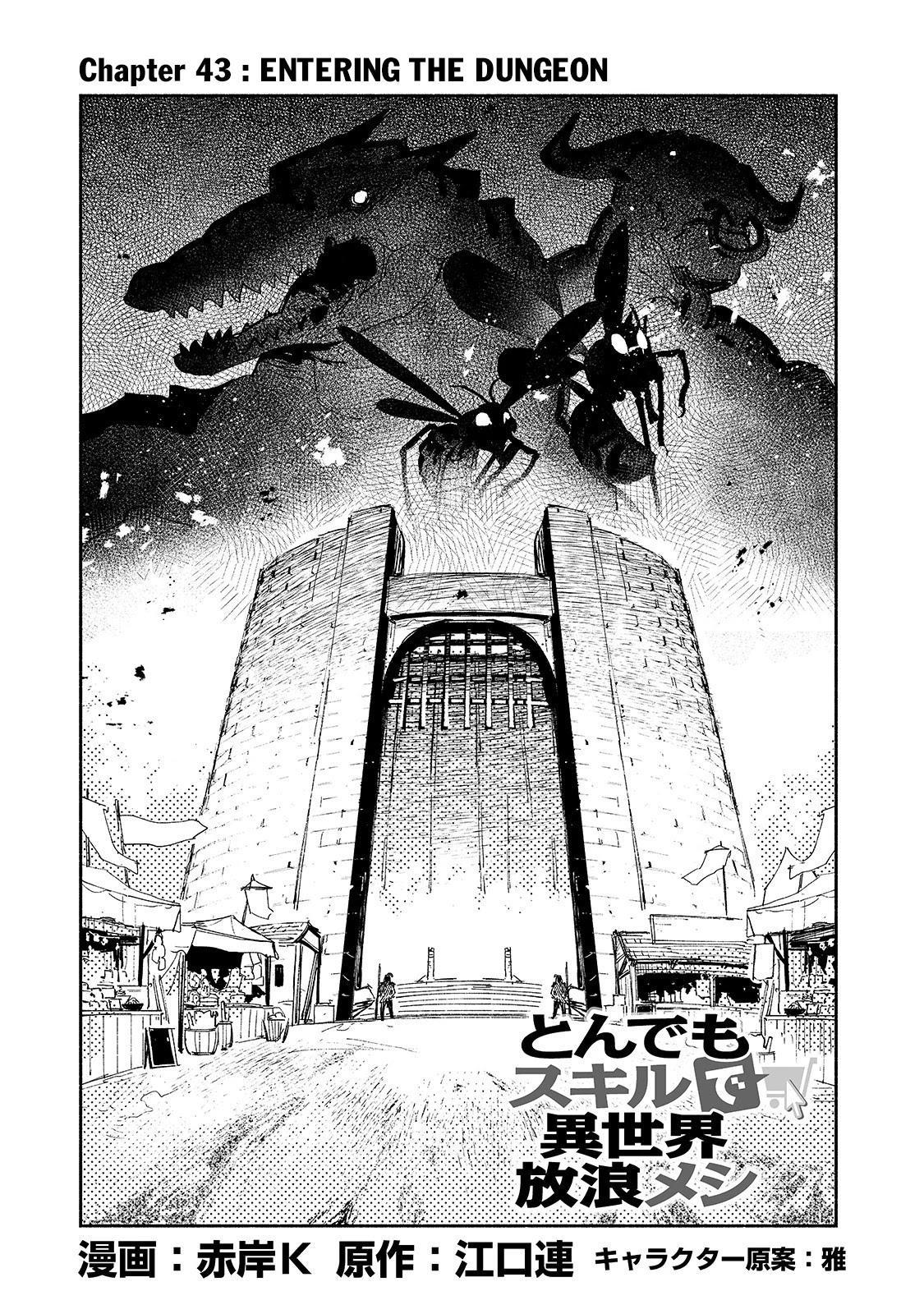 Tondemo Skill De Isekai Hourou Meshi Chapter 43: Entering The Dungeon page 2 - Mangakakalots.com