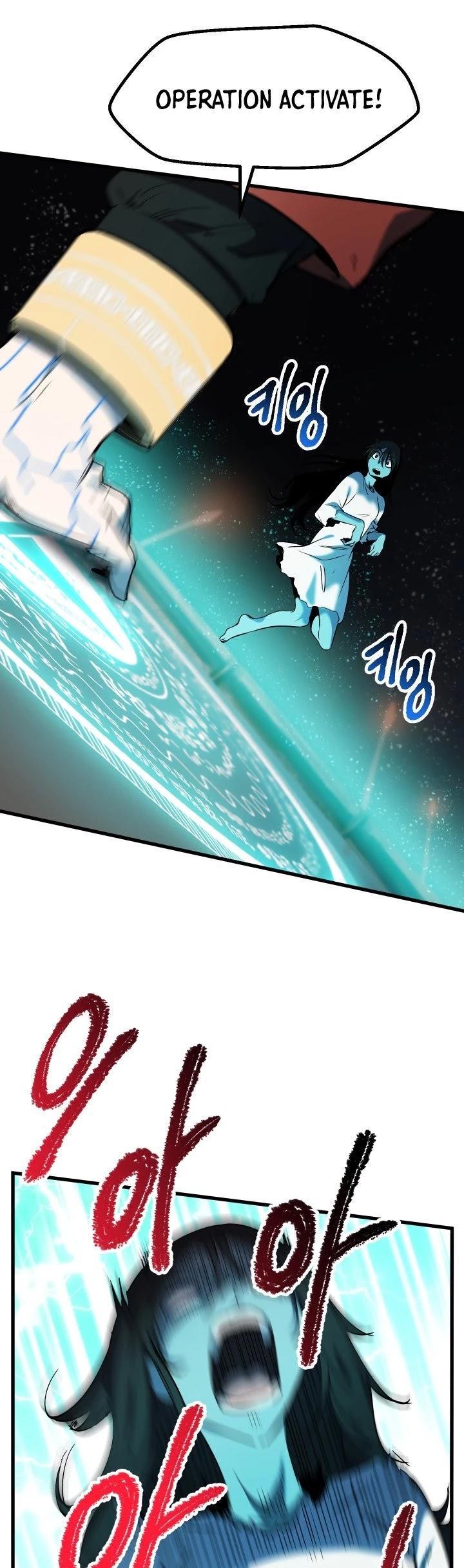 Survival Story Of A Sword King In A Fantasy World Chapter 49 page 14 - Mangakakalots.com