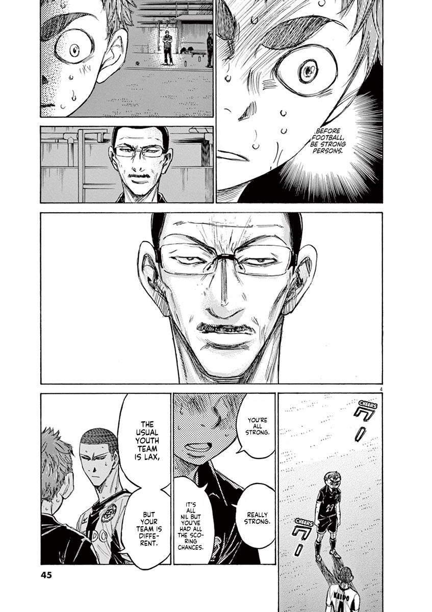 Ao Ashi Vol.13 Chapter 128: Substitution page 6 - Mangakakalots.com
