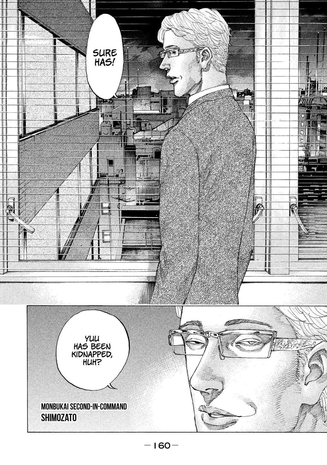 Shinjuku Swan Chapter 211: All The Ulterior Motives page 15 - Mangakakalots.com