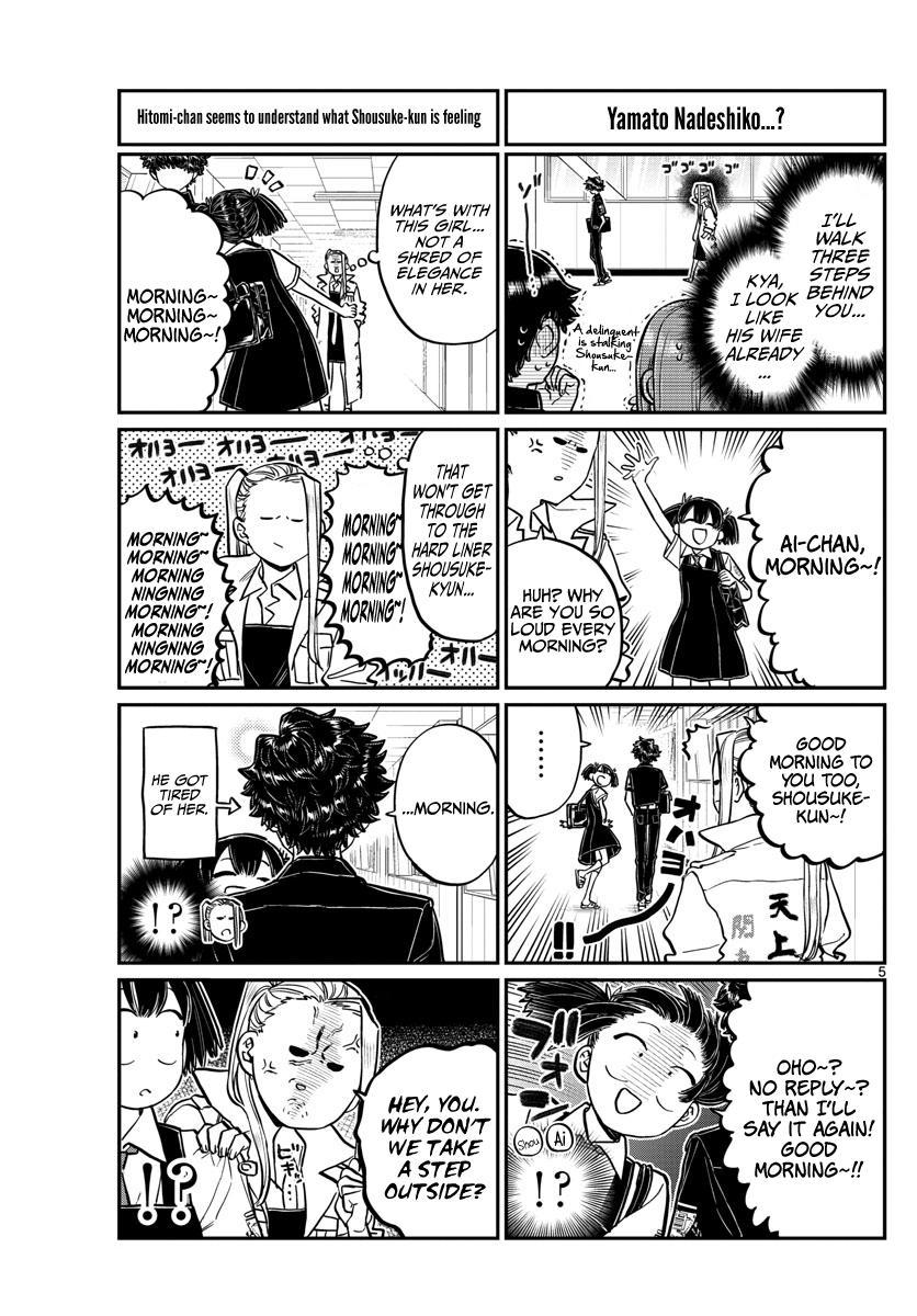 Komi-San Wa Komyushou Desu Chapter 198: Out & Law ~The Movie~ page 8 - Mangakakalot