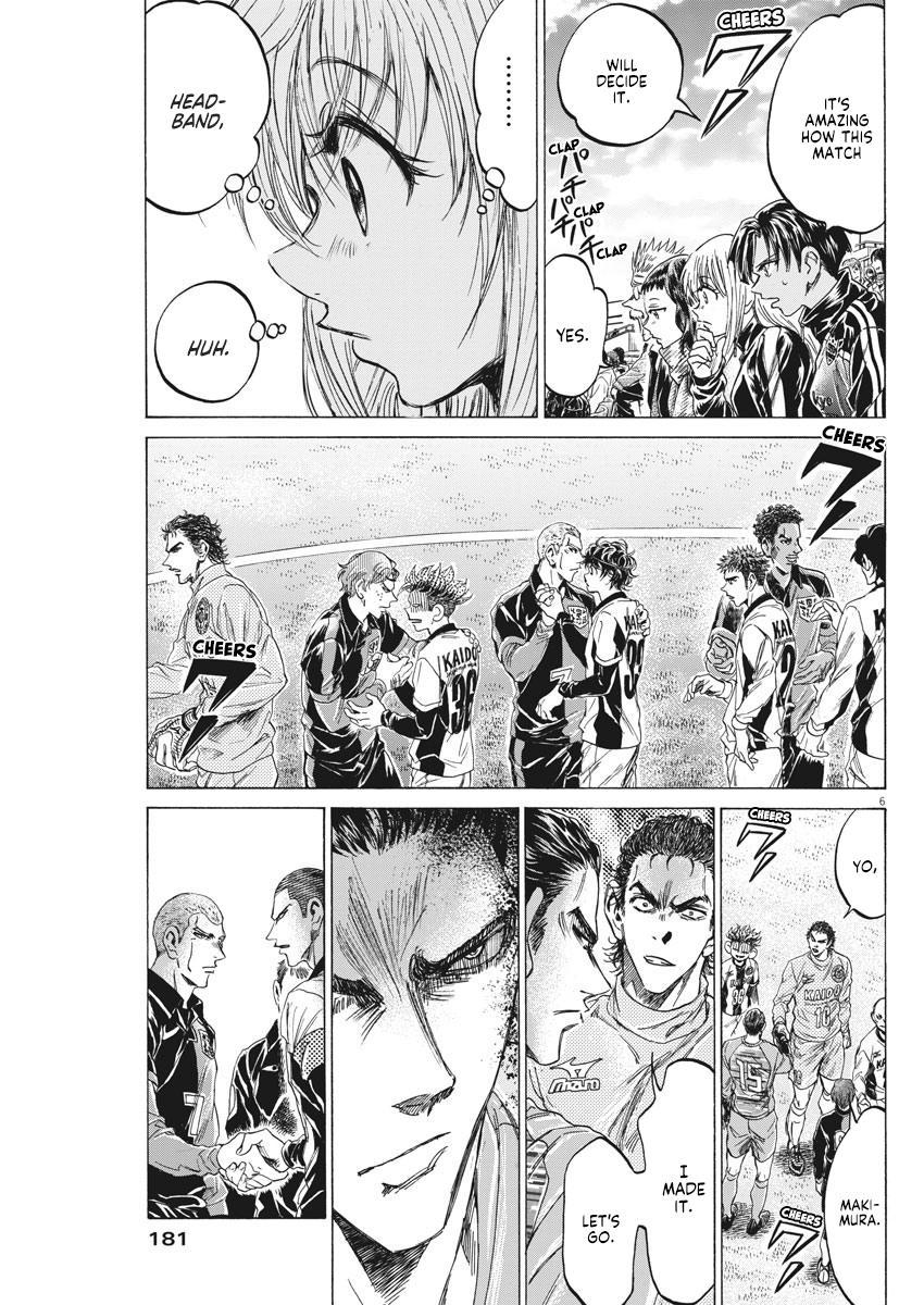 Ao Ashi Vol.23 Chapter 233: Premier League Final Match: Vs. Aomori Seiran High School page 8 - Mangakakalots.com