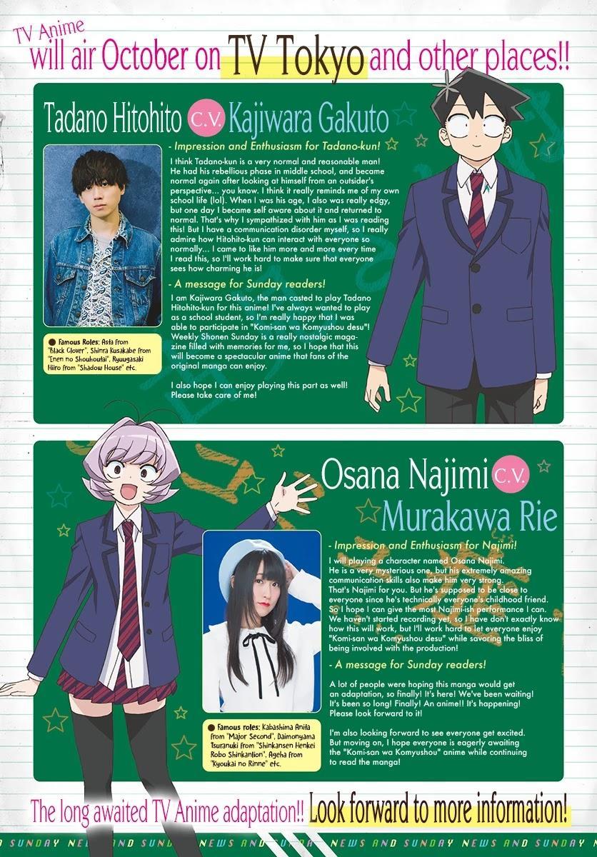 Komi-San Wa Komyushou Desu Chapter 302: Confession 3 page 5 - Mangakakalot