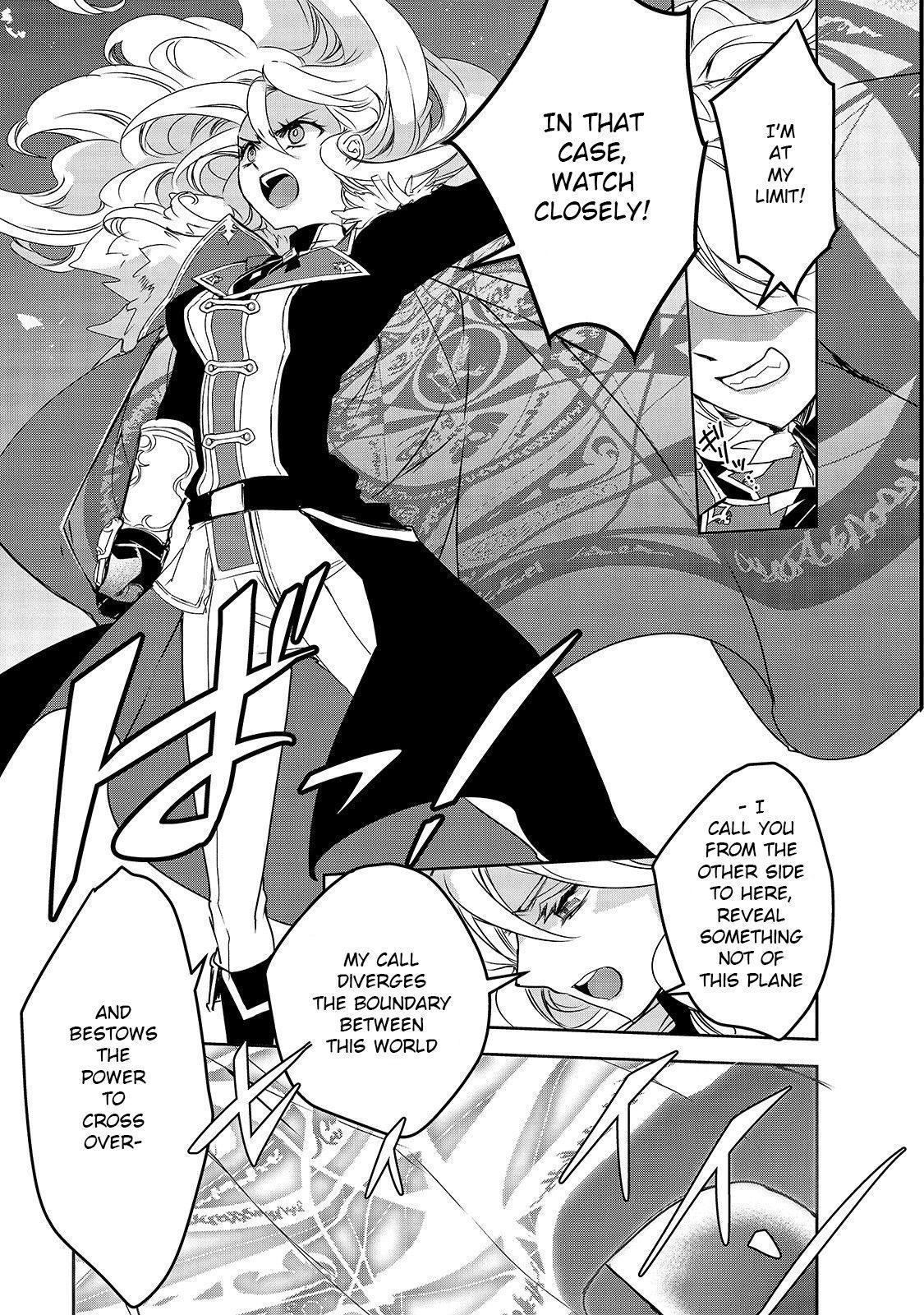 Isekai Mahou Wa Okureteru! (Novel) Chapter 36: Geo Malifyx Iii page 17 - Mangakakalots.com