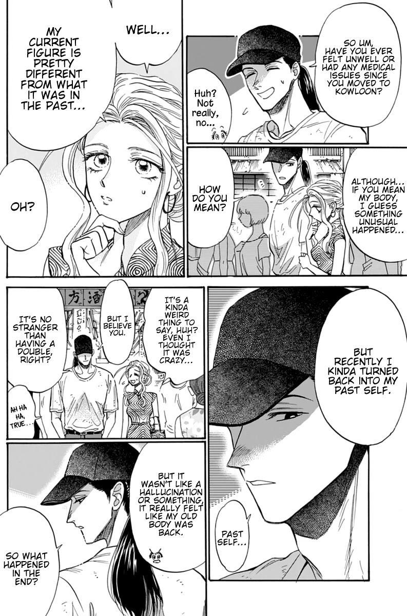 Kowloon Generic Romance Chapter 47: Volume 6, Chapter 47 page 11 - Mangakakalots.com