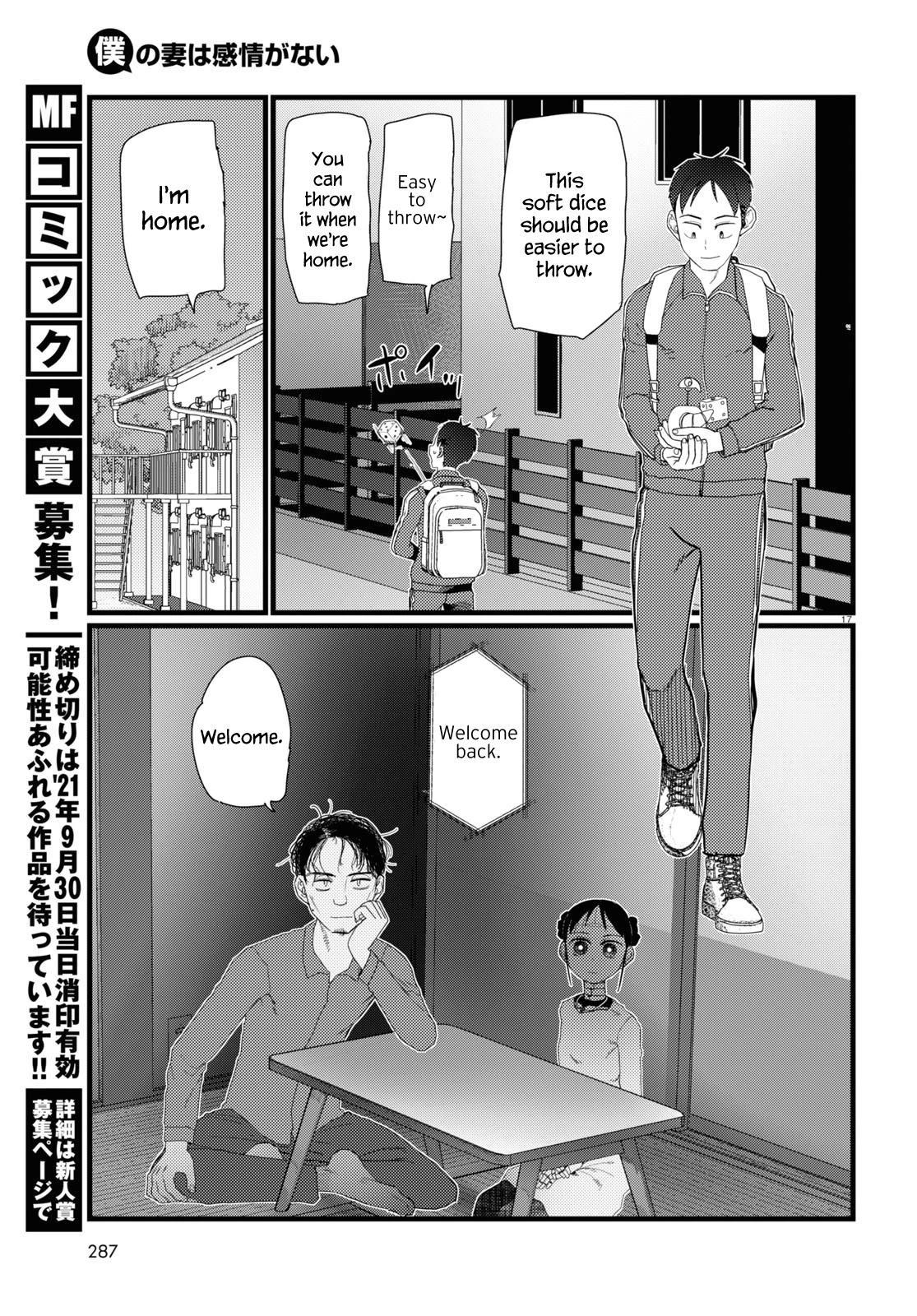 Boku No Tsuma Wa Kanjou Ga Nai Chapter 22 page 17 - Mangakakalots.com