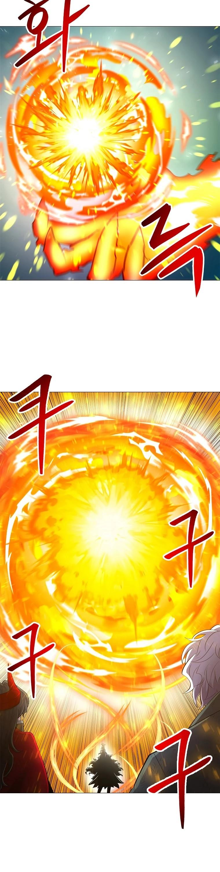 Updater Chapter 39 page 25 - Mangakakalots.com