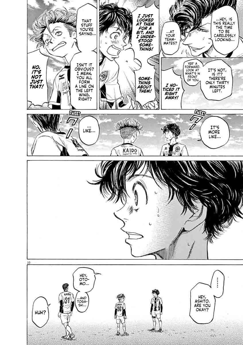 Ao Ashi Chapter 49: Thinking Wave page 10 - Mangakakalots.com