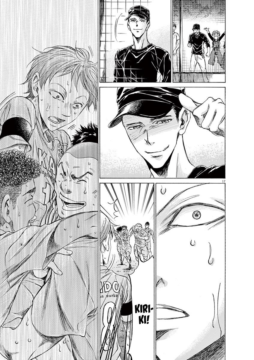 Ao Ashi Vol.16 Chapter 168: Rotator page 18 - Mangakakalots.com